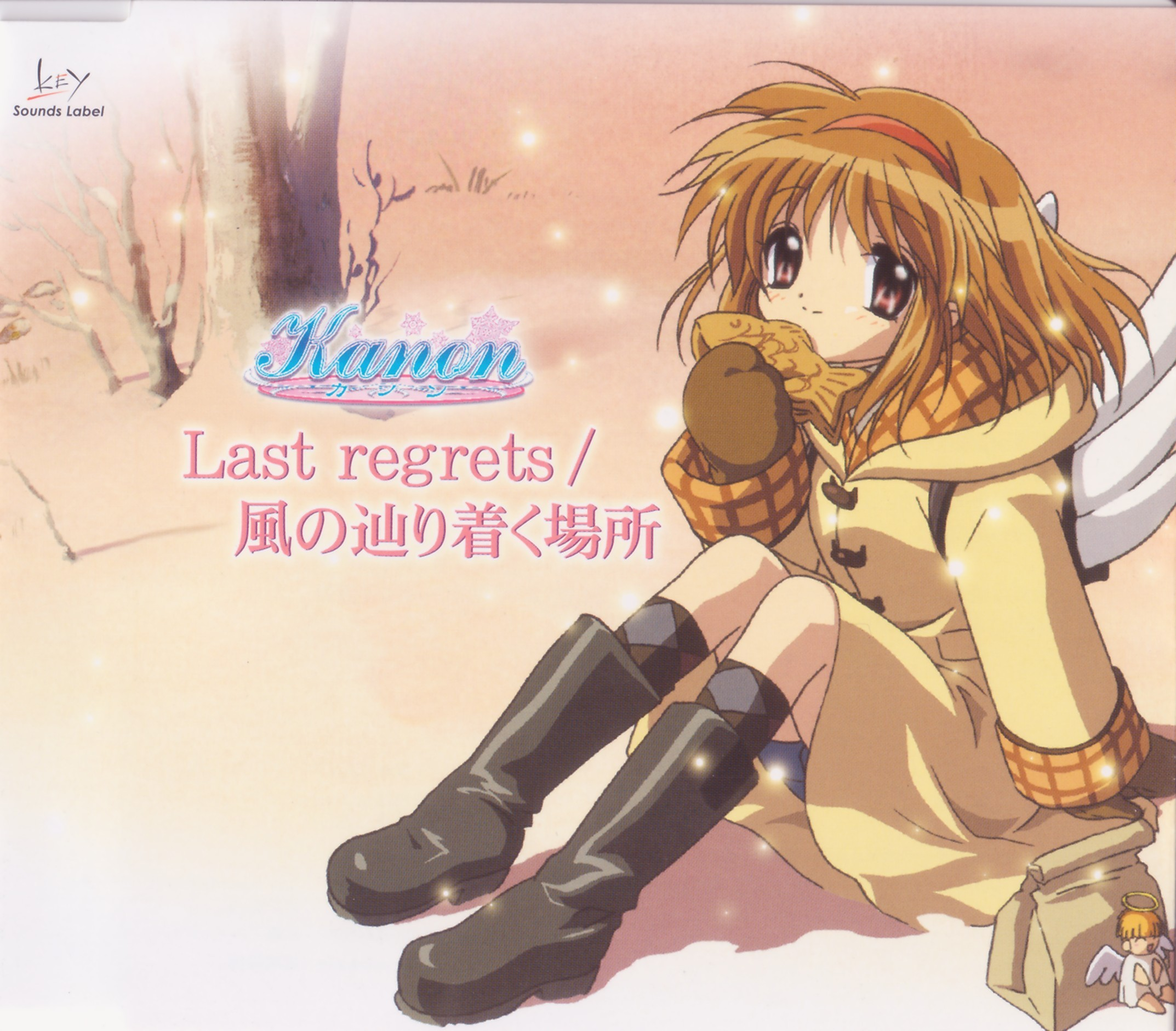 [Aporte]Kanon 2006(24/24-1280 x 720)[Mp4][Mf]