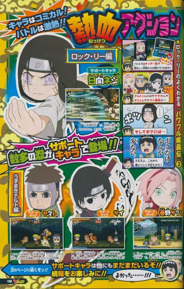 [Noticia]Nuevos scans de Naruto SD para Nintendo 3DS